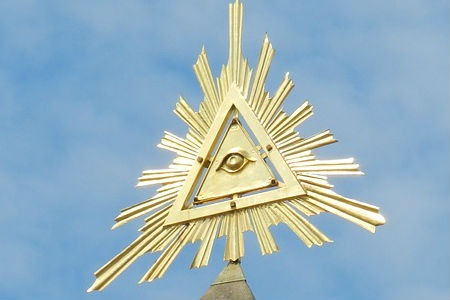 Organizacion secreta illuminati
